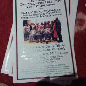 Malcolm X Commemoration Committee 20th Annual Dinner